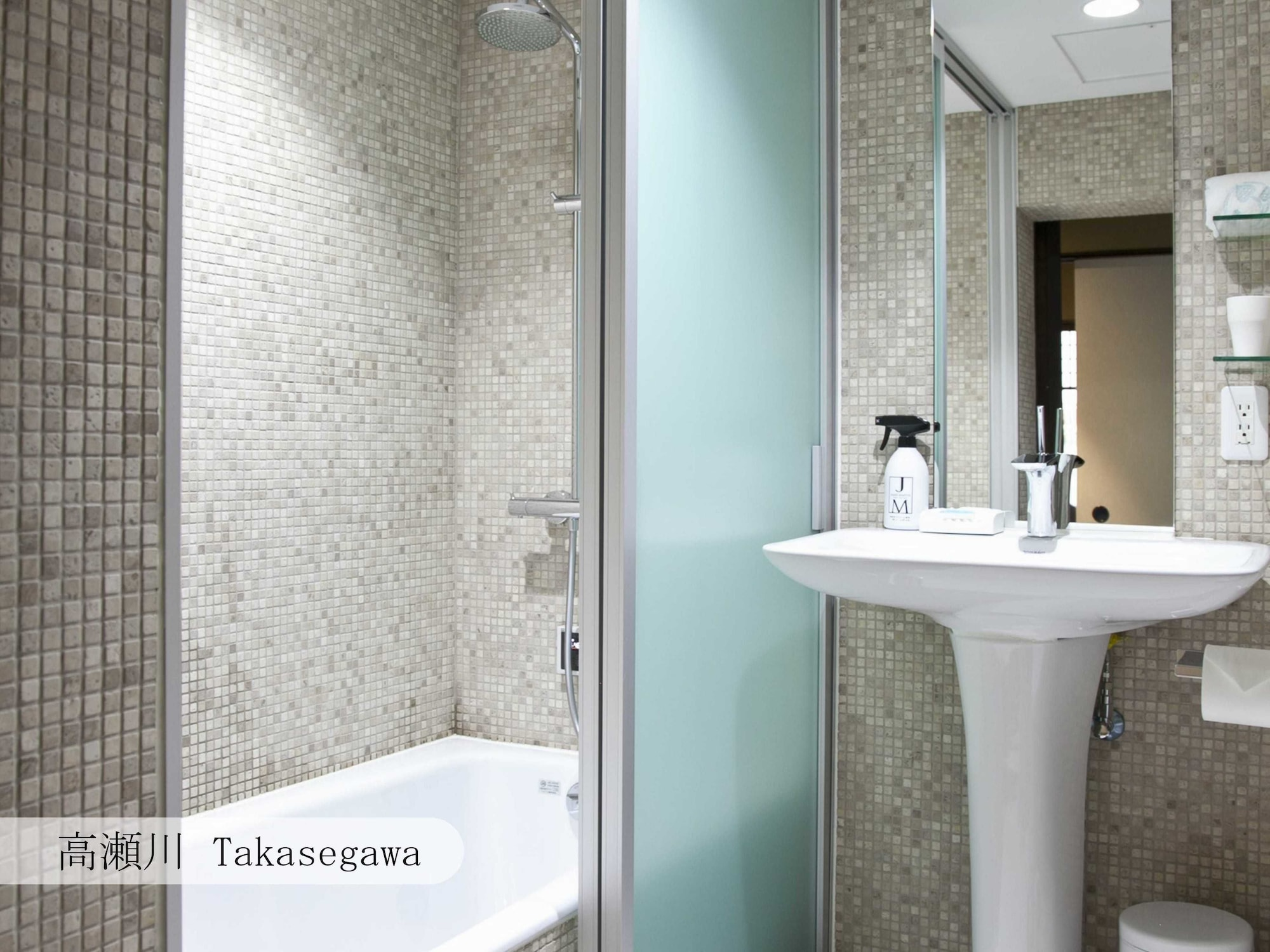 Takasegawa Townhouse (Check-in by 6 PM)