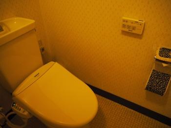 Umeyashiki Ryokan - Bathroom  - #0