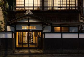 Hinode Ryokan - Hotel Entrance  - #0