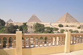 大金字塔旅館