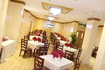 Riyam Hotel Muscat - Coffee Shop  - #0