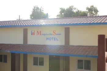 MS 飯店