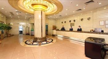 ニュー ワールド ホテル