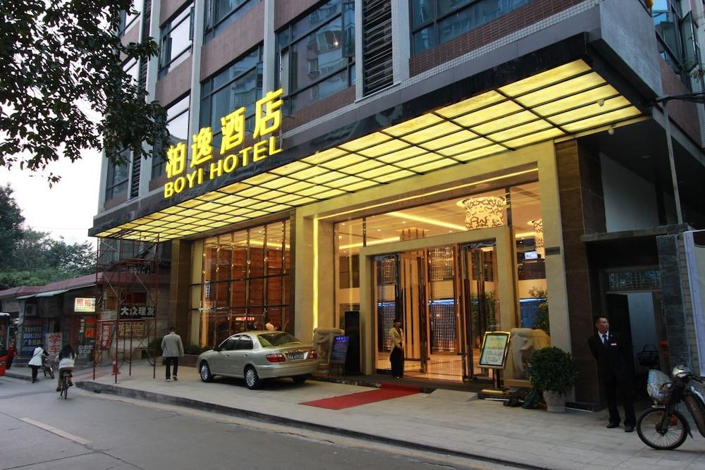 広州ボイ ホテル (广州柏逸酒店)