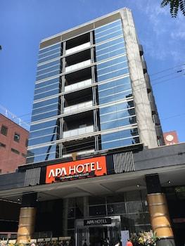 APA Hotel TKP Sapporo Ekikita EXCELLENT - Featured Image  - #0