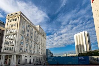 アベニュー J ホテル セントラル マーケット KL