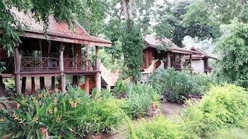 哈荷特渡假村