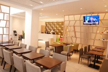HOTEL JAL CITY HANEDA TOKYO WEST WING Lounge