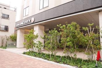 HOTEL JAL CITY HANEDA TOKYO WEST WING Exterior