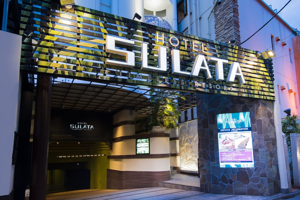 HOTEL SULATA 渋谷道玄坂- アダルト オンリー