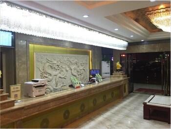 イーミィ ホテル チ ガン ステーション ブランチ (逸米酒店广州赤?地?站店)