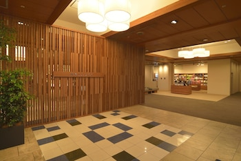 ATAMI SEASIDE SPA & RESORT - Hotel Entrance  - #0