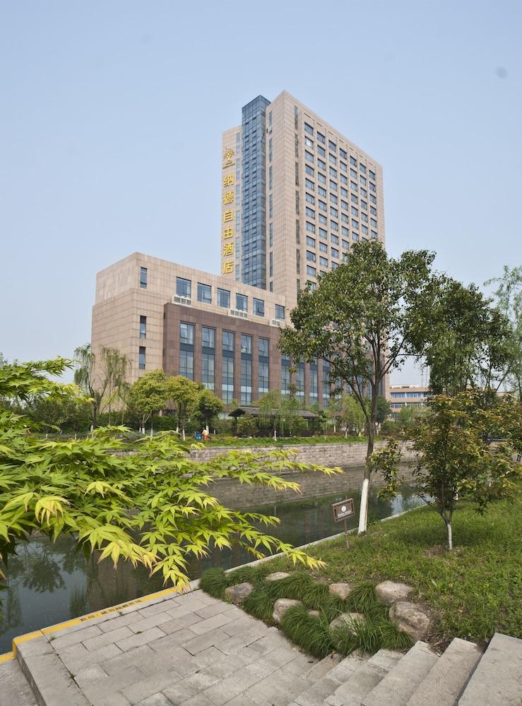 納徳フリーダム ホテル (杭州纳德自由酒店)
