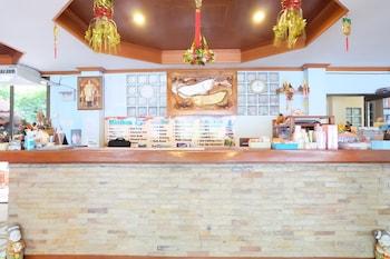 Koh Chang Hut Hotel - Interior Entrance  - #0
