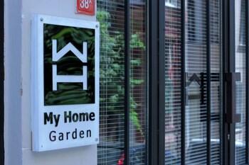 My Home Garden - Hotel Entrance  - #0