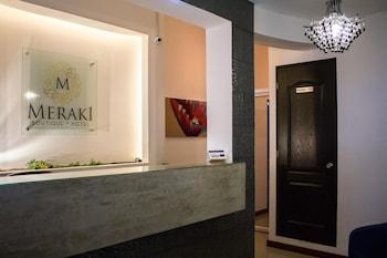 梅拉基精品飯店