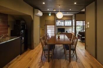 GION MINAMI BANKA In-Room Dining