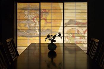 GION MINAMI BANKA Room