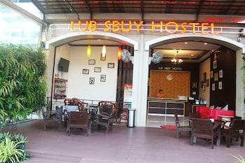 Hotel - Lub Sbuy Hostel