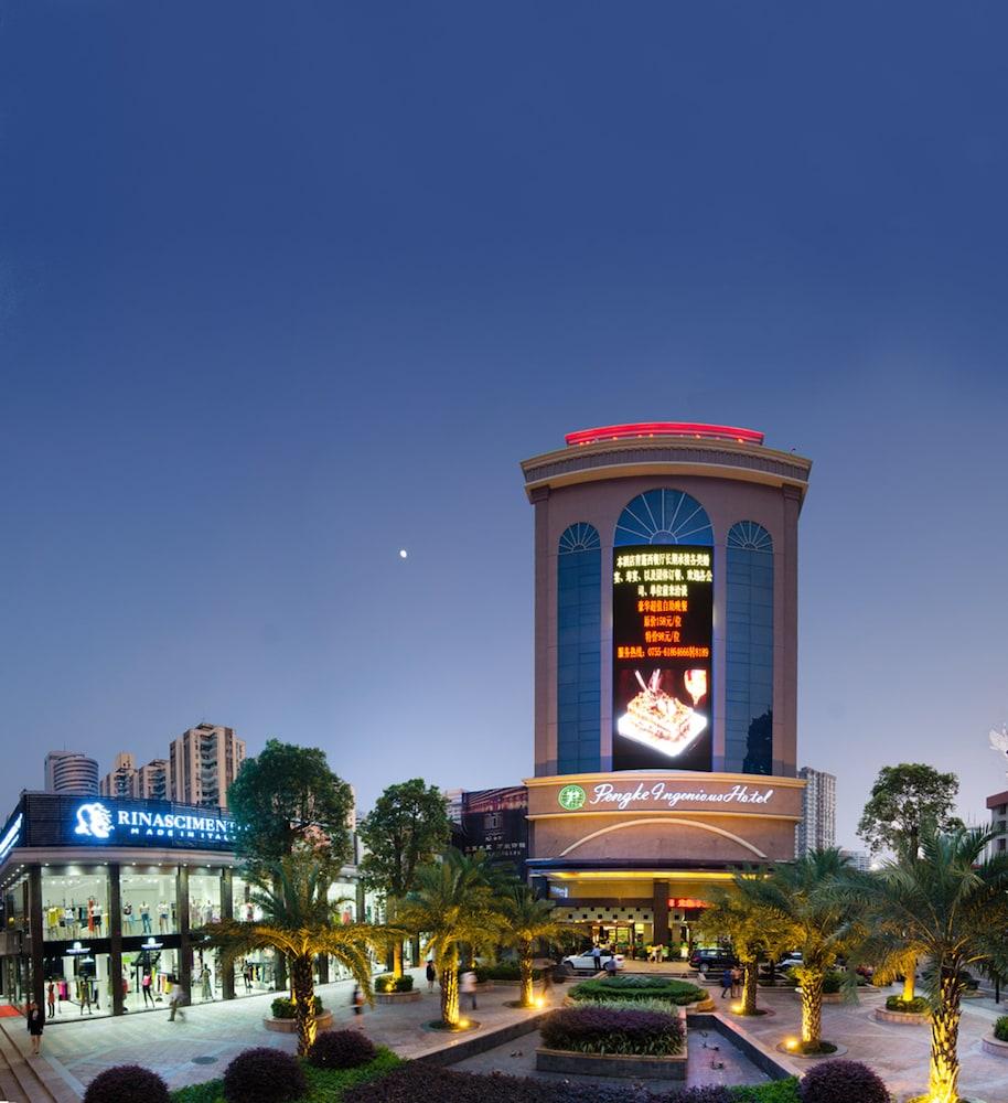 パンクオ インジェニアス ホテル MIXC ブランチ (蓬客精品酒店)