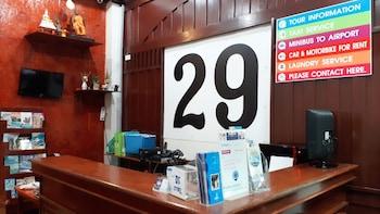 Hotel - Patong Sub Inn