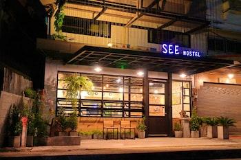 See Hostel - Porch  - #0