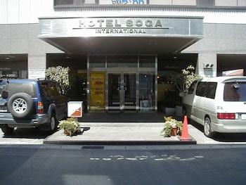 Hotel - Hotel Soga International