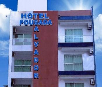 薩爾瓦多旅館飯店 Hotel Pousada Salvador