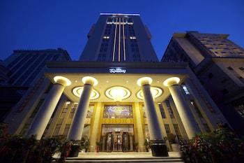 大連國尊王朝大飯店