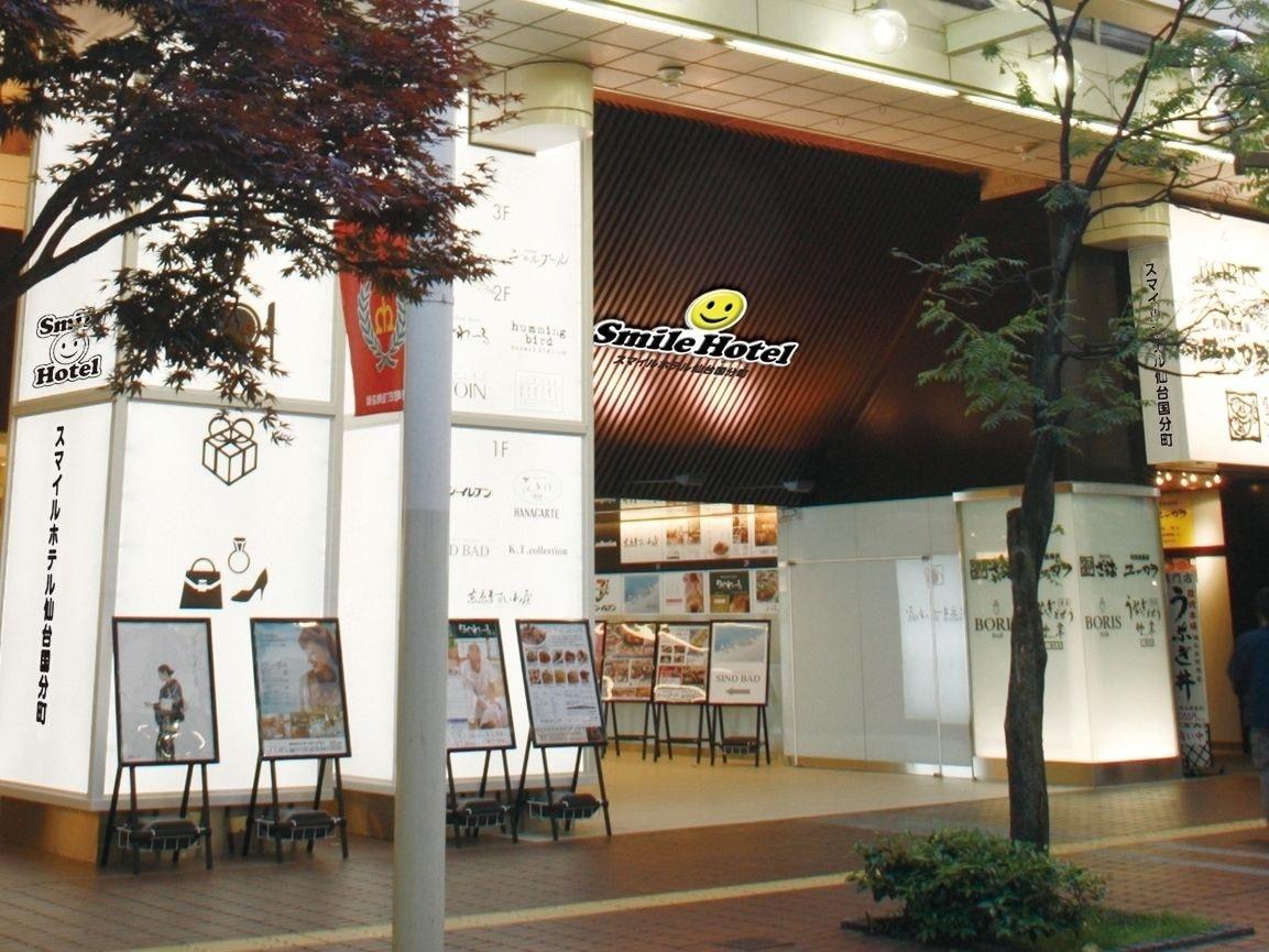 Smile Hotel Sendai-Kokubuncho, Sendai
