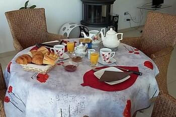 Le Clos des Paludiers - Breakfast Area  - #0