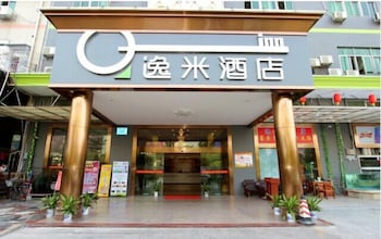 Yimi Hotel Pinghu Huanan City Branch - Featured Image  - #0