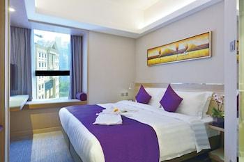 ル プティ ローズデール ホテル香港 (香港珀麗尚品酒店)