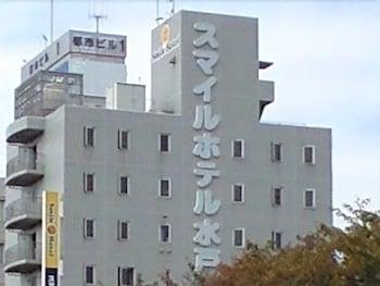 スマイルホテル水戸