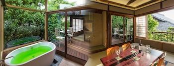 Hotel - Machiya Maya Gion