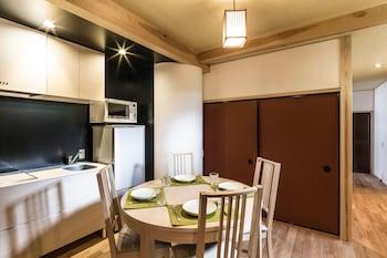 MACHIYA MAYA GION Private Kitchen