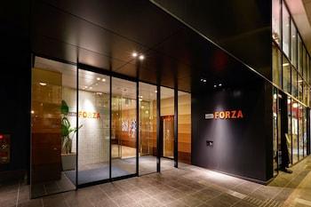 Hotel Forza Nagasaki - Hotel Entrance  - #0