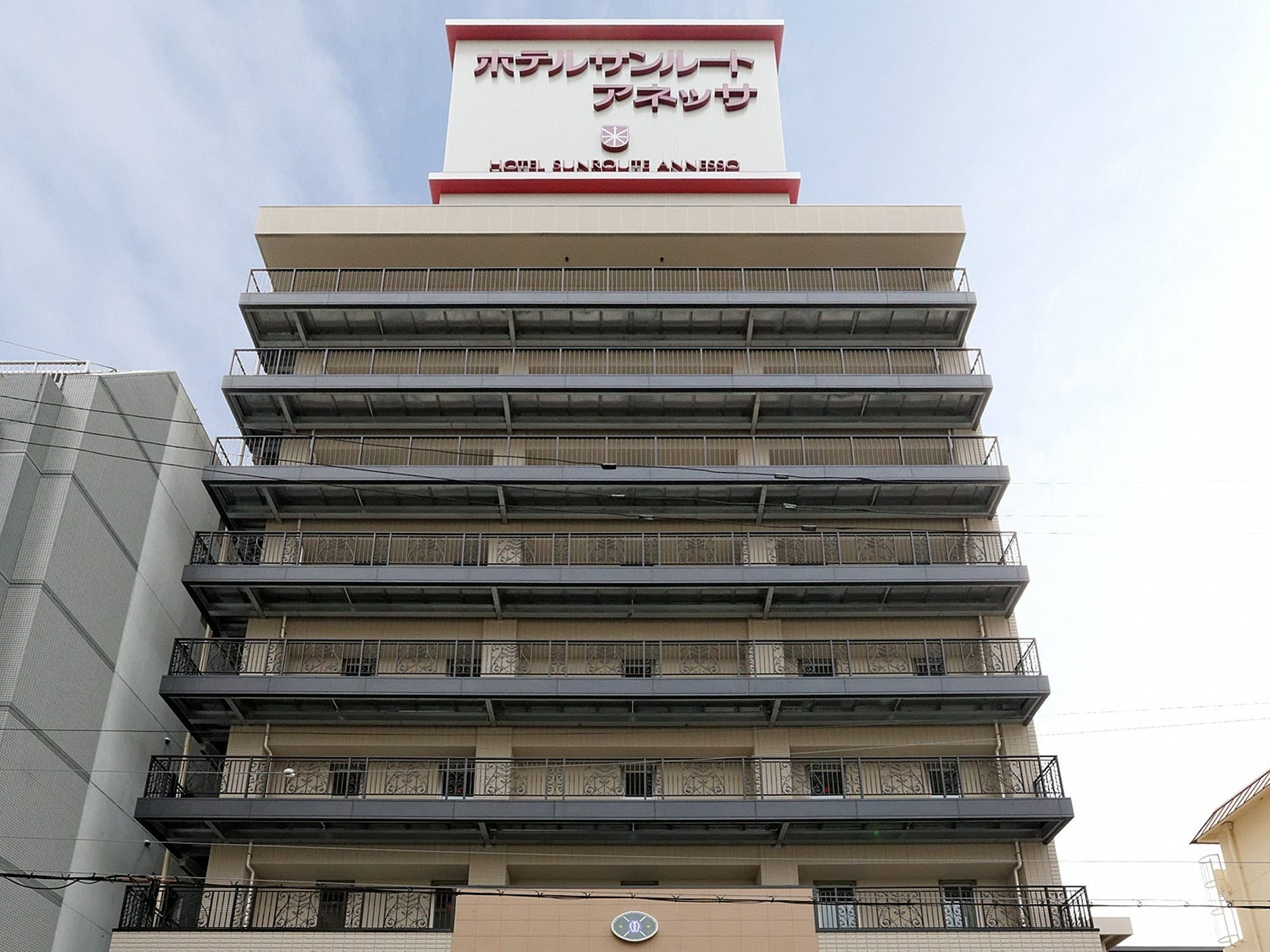 Hotel Sunroute Sopra Kobe Annesso, Kobe