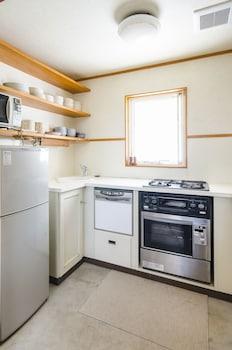 Jurin Cottage - In-Room Kitchen  - #0