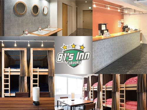 81's Inn Fukuoka - Hostel, Fukuoka