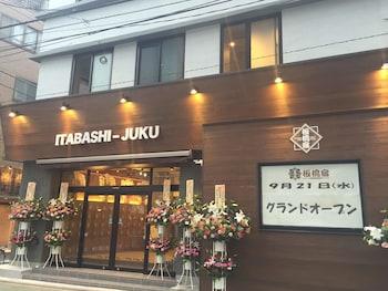 Hotel - Tokyo Guest House Itabashijuku - Hostel