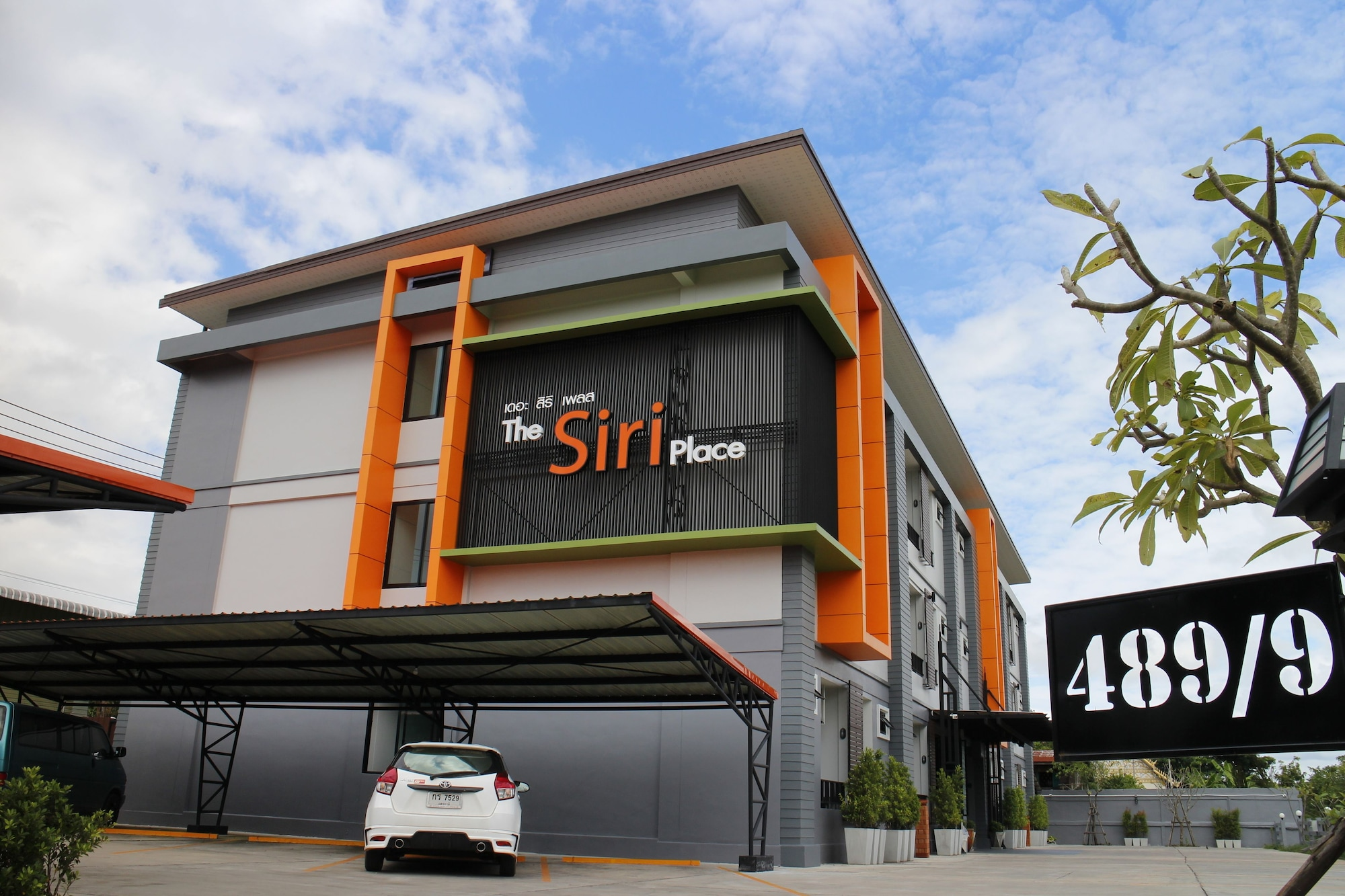 The Siri Place, Muang Udon Thani