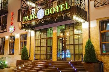 Отель Park Hotel