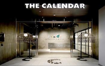 カレンダーホテル