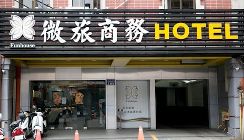 WL Hotel, Hsinchu City