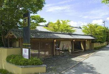 湯布院山燈館飯店