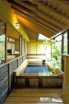 Yufuin Santokan - Bathroom  - #0
