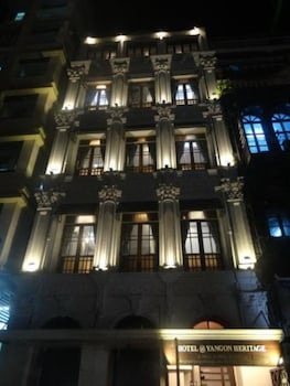ホテル アット ヤンゴン ヘリテージ