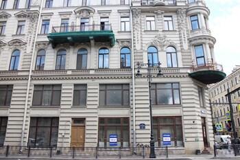 Offenbacher Hotel - Exterior  - #0