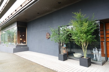 Hotel - Hakone Gora Shinzan (Kisyu Tetsudo Hakone Gora Hotel)